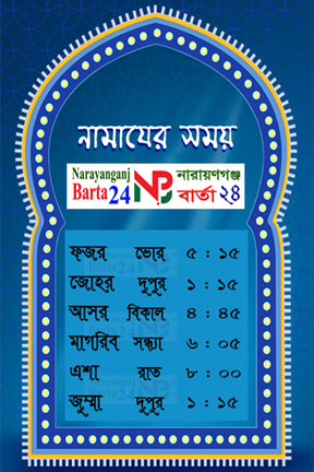 namaj-image-size-final