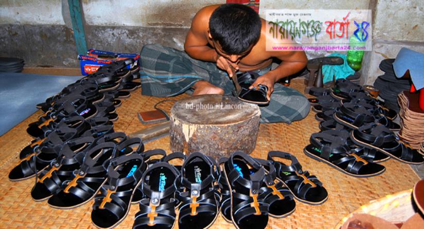 Juta-Shoe